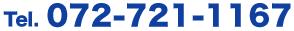 Tel. 072-721-1167
